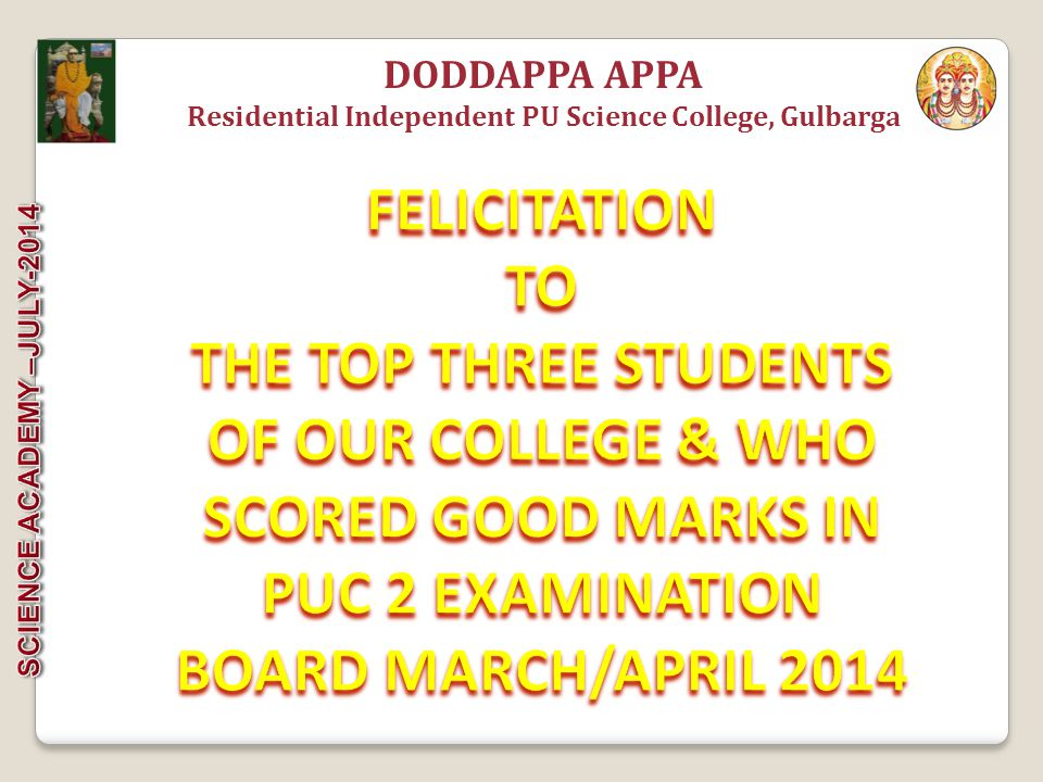 THE TOP THREE STUDENTS OF OUR COLLEGE & WHO SCORED GOOD MARKS IN
