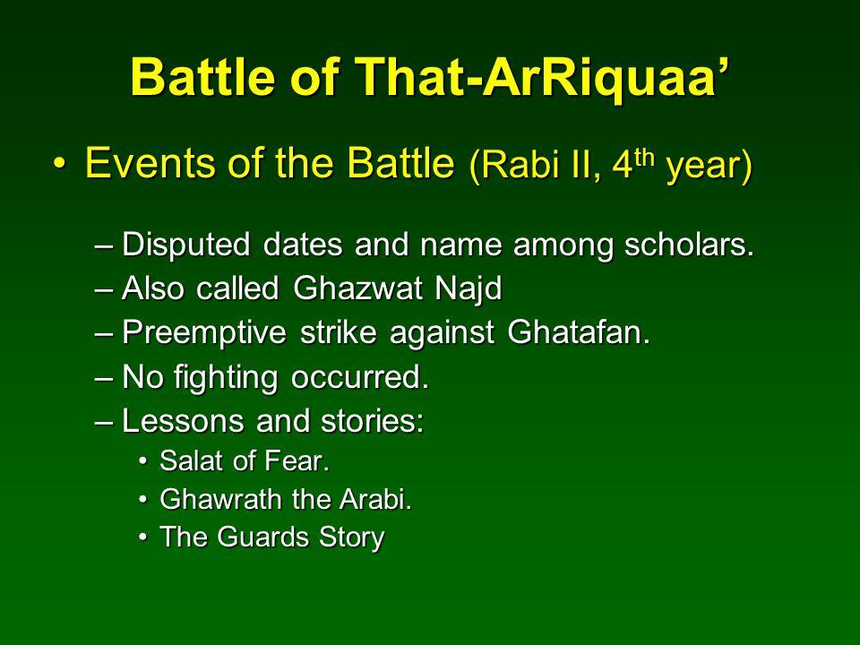Battle of That-ArRiquaa'
