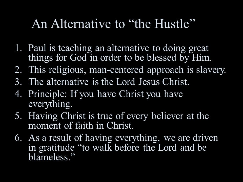 An Alternative to the Hustle