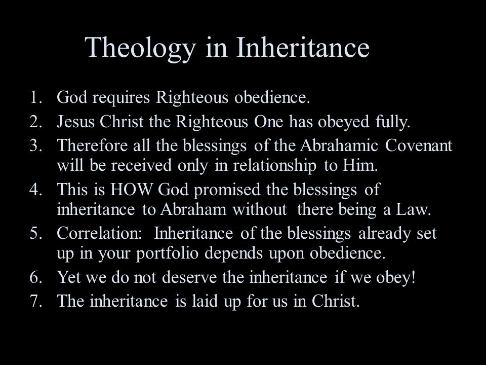Theology in Inheritance