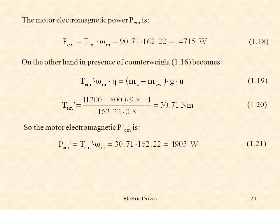 The motor electromagnetic power Pem is: