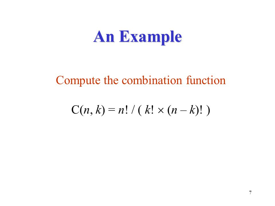 Compute the combination function