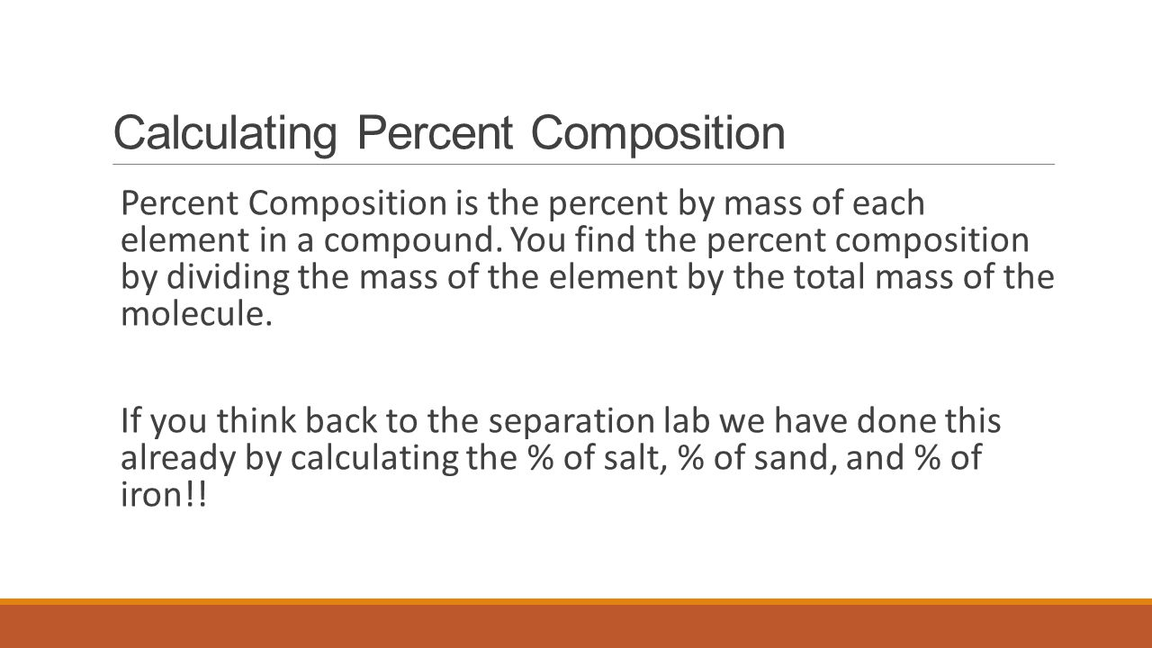 How To Find Percentage Composition By Mass – Percentage Composition Worksheet Answers