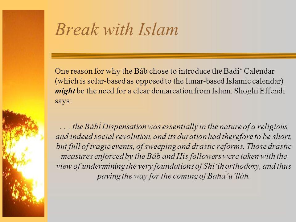 Break with Islam