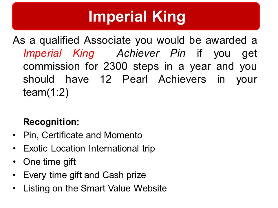 Imperial King Recognition: