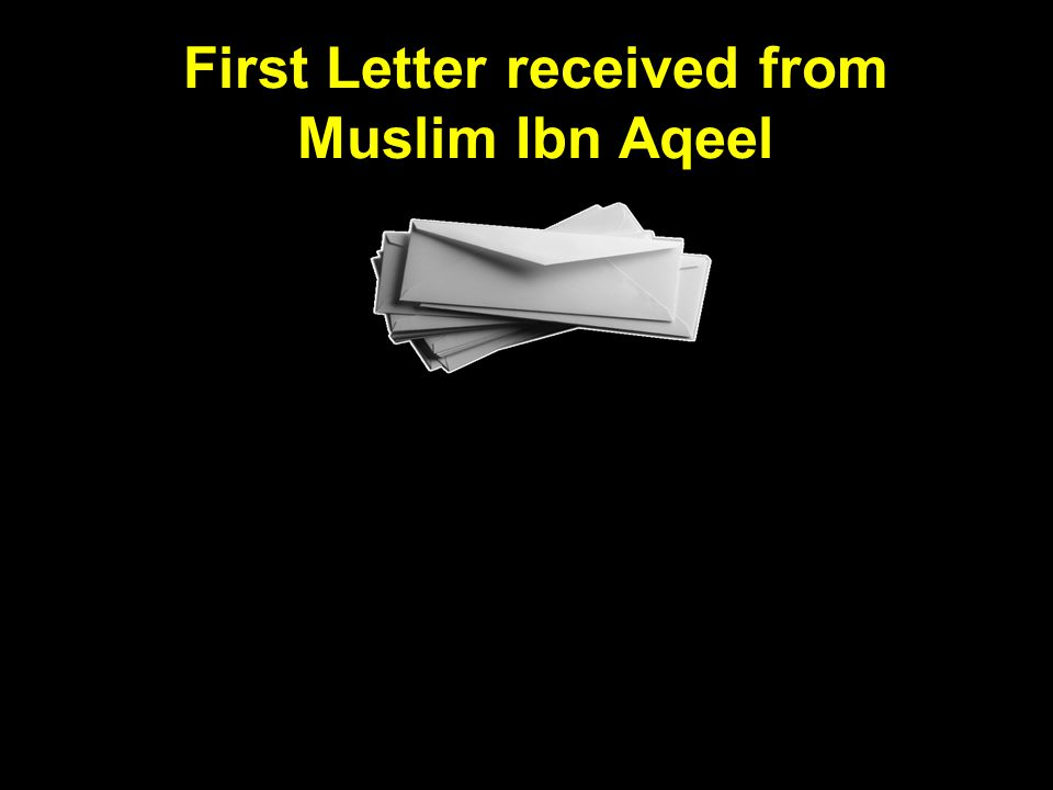 First Letter received from Muslim Ibn Aqeel
