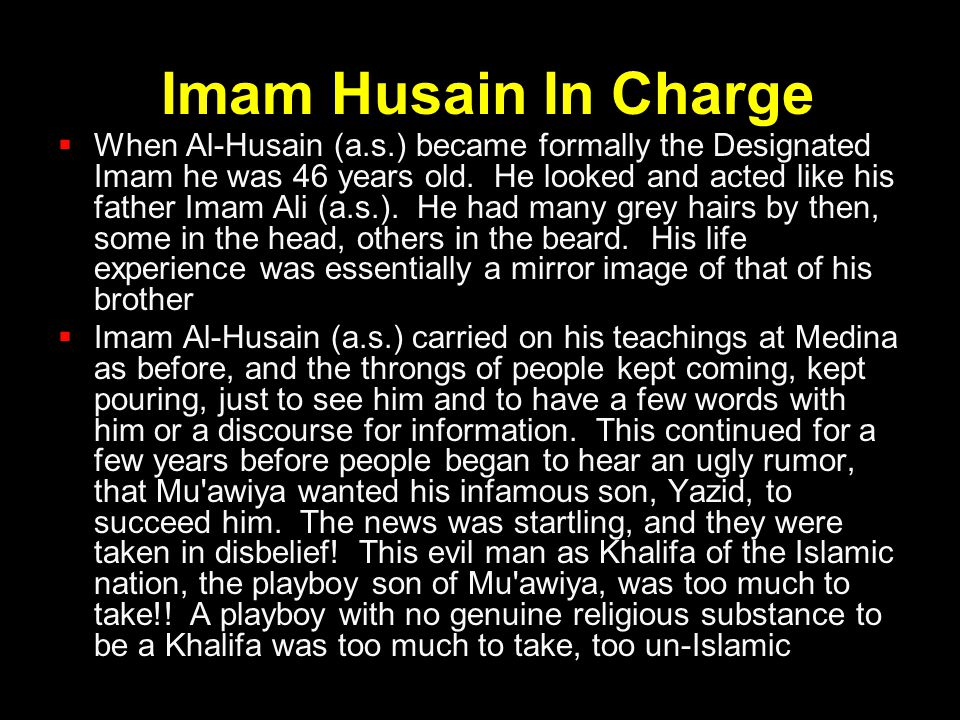 Imam Husain In Charge