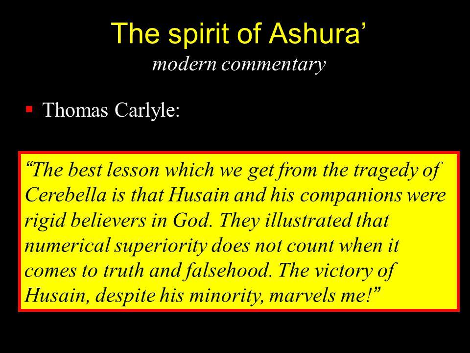 The spirit of Ashura' modern commentary