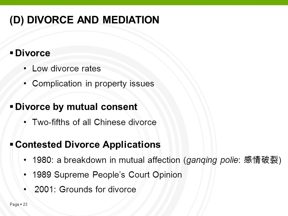 (D) DIVORCE AND MEDIATION