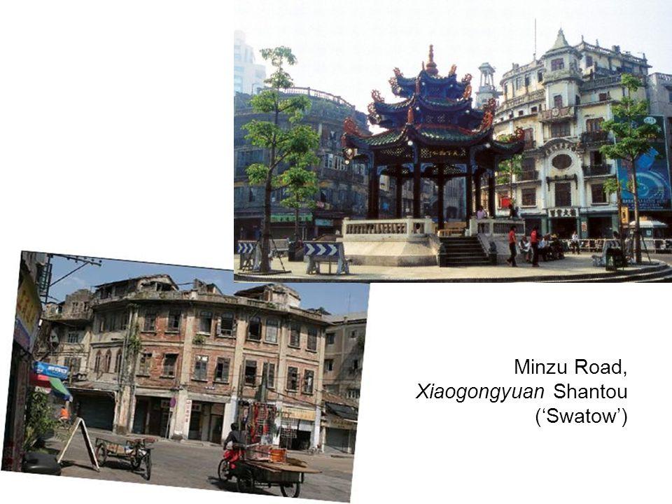 Minzu Road, Xiaogongyuan Shantou ('Swatow')
