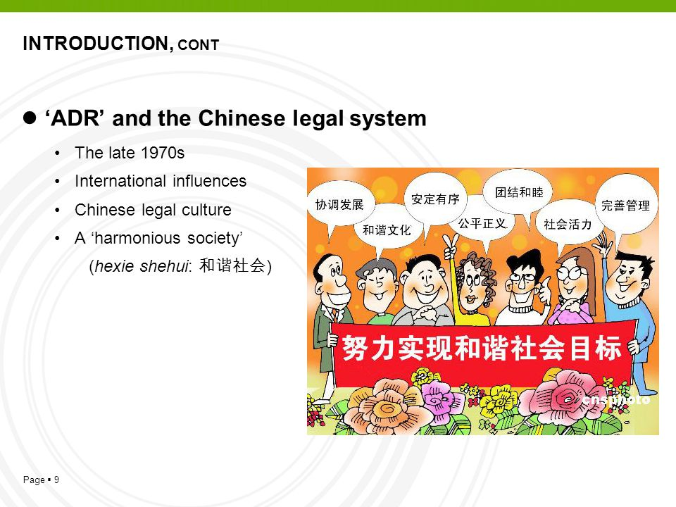 'ADR' and the Chinese legal system