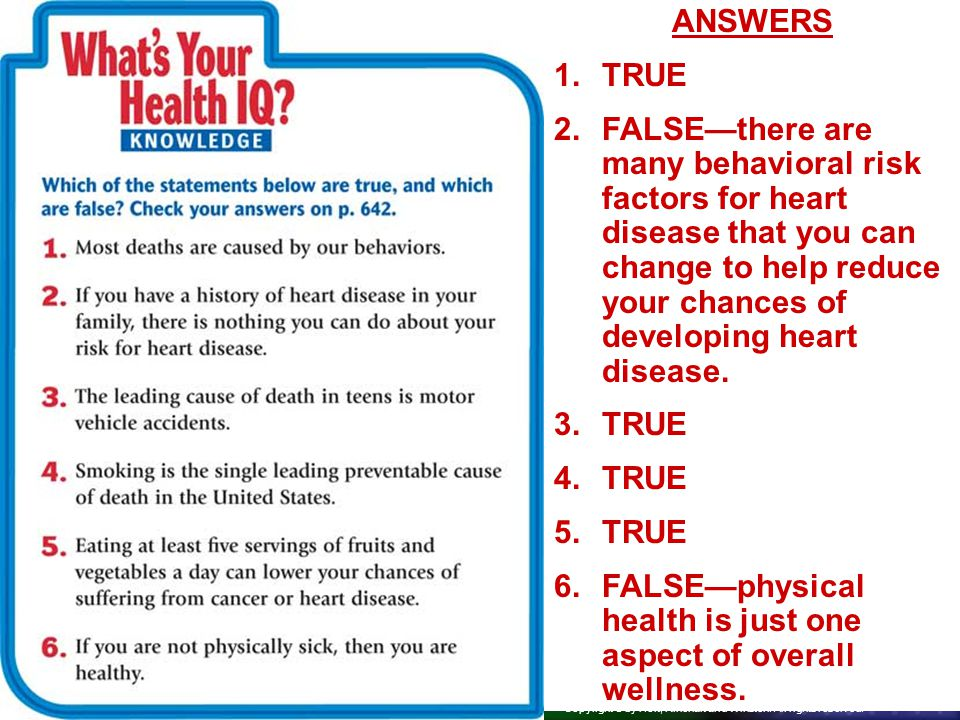 ANSWERS TRUE.