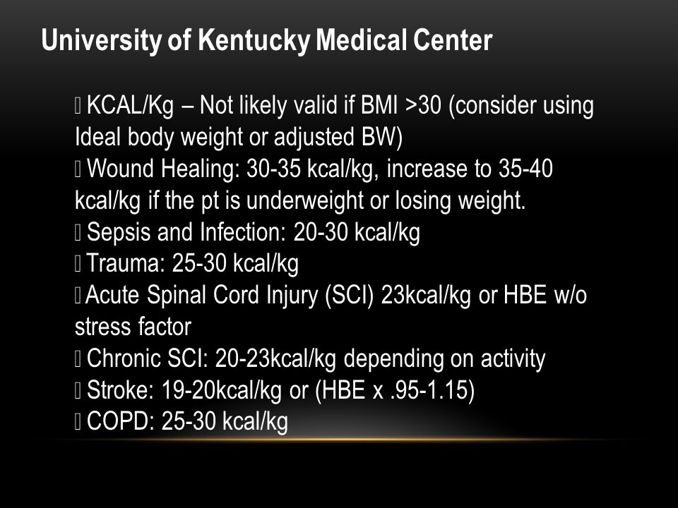University of Kentucky Medical Center