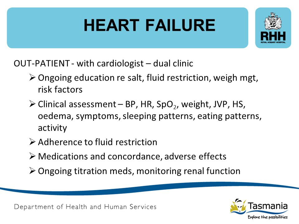 HEART FAILURE OUT-PATIENT - with cardiologist – dual clinic