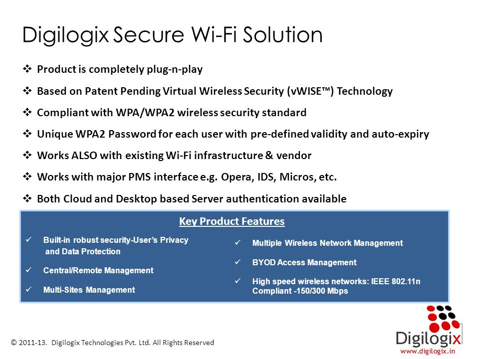 Digilogix Secure Wi-Fi Solution