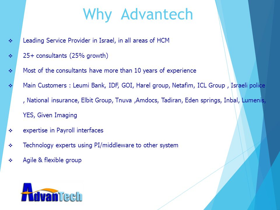 Why Advantech Leading Service Provider in Israel, in all areas of HCM