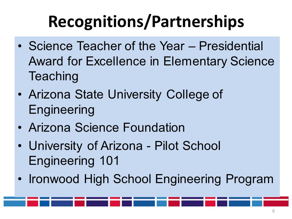Recognitions/Partnerships