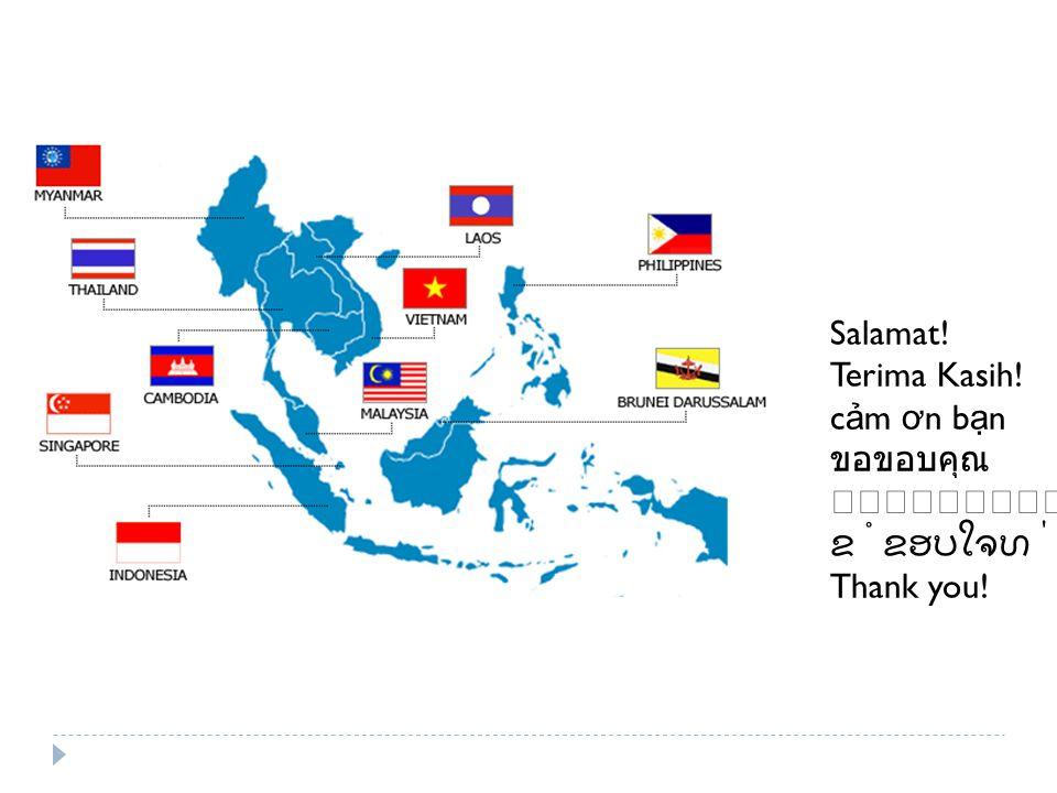 Salamat! Terima Kasih! cảm ơn bạn ขอขอบคุณ សូមអរគុណអ្នក ຂໍຂອບໃຈທ່ານ Thank you!