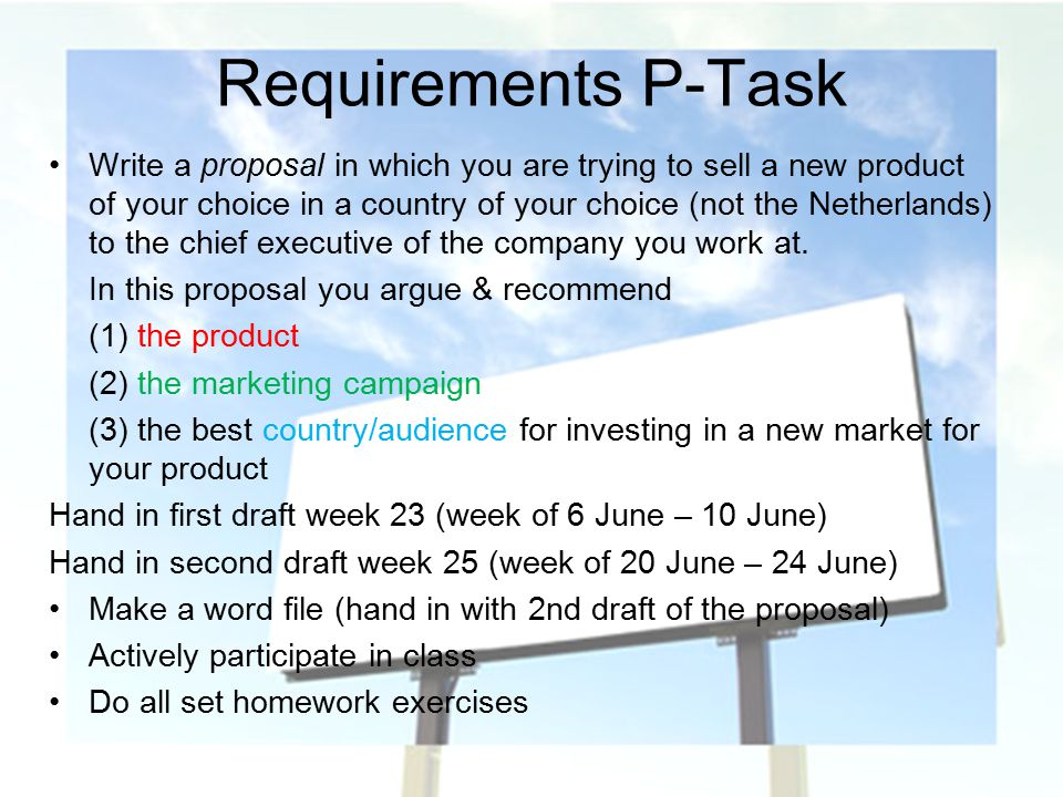 Requirements P-Task