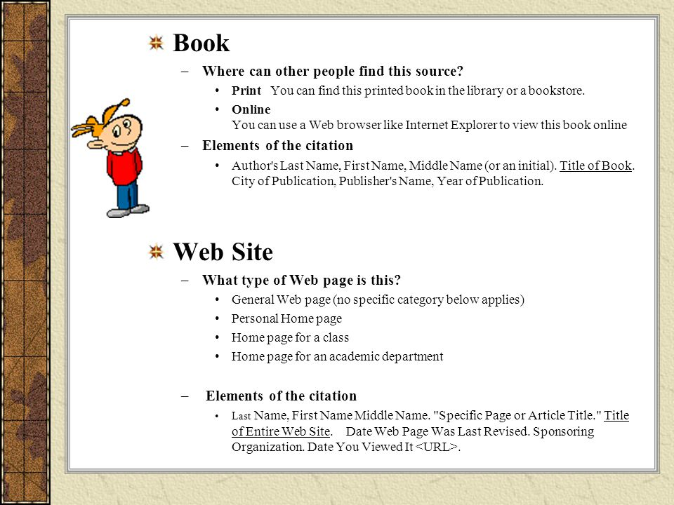 Book Web Site Where can other people find this source