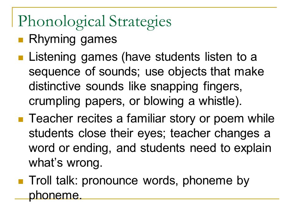 Phonological Strategies