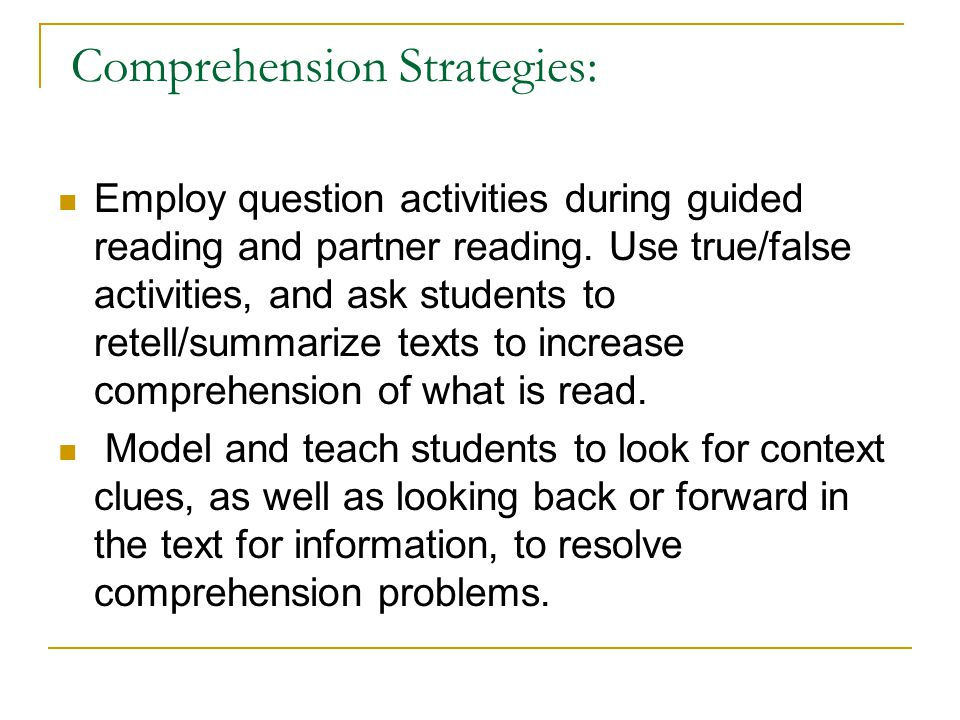 Comprehension Strategies: