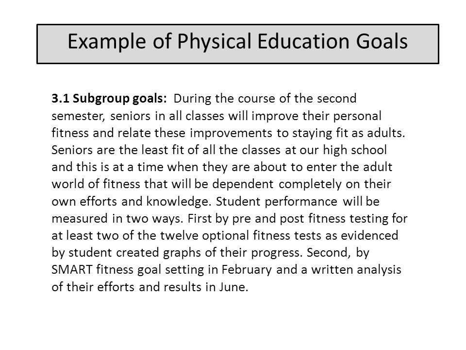 Example of Physical Education Goals