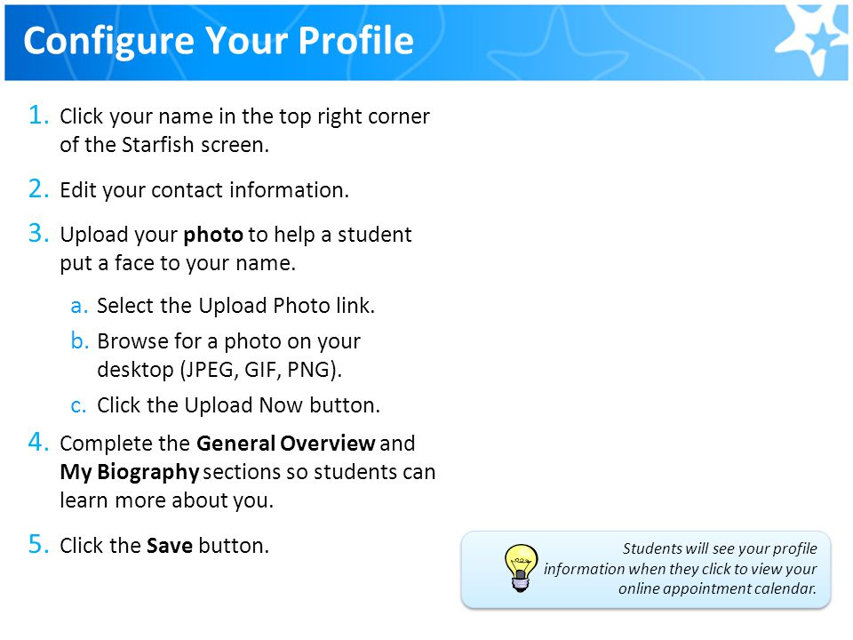 Configure Your Profile