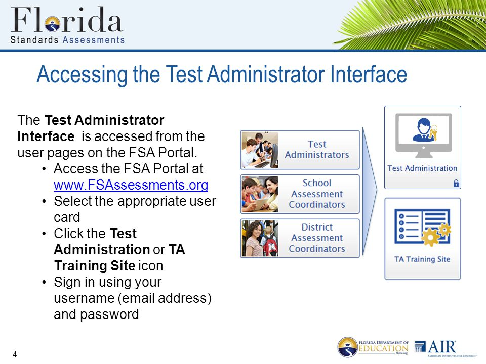 Accessing the Test Administrator Interface