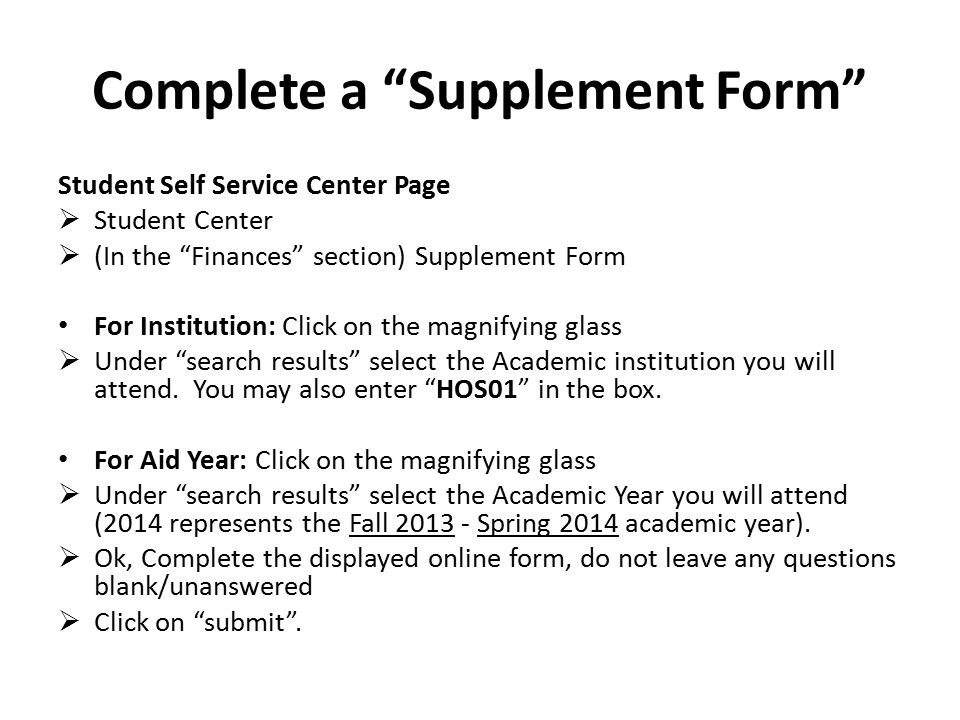 Complete a Supplement Form
