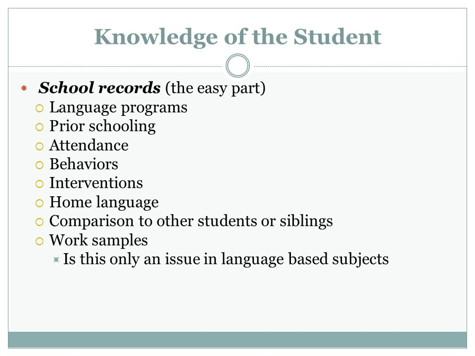 Knowledge of the Student