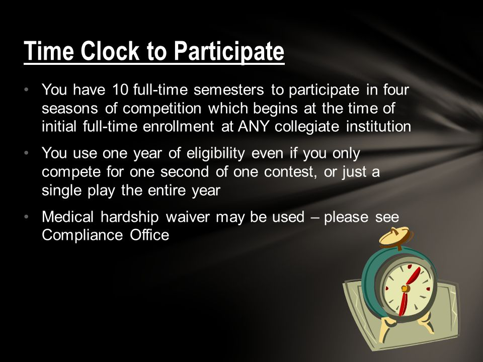 Time Clock to Participate