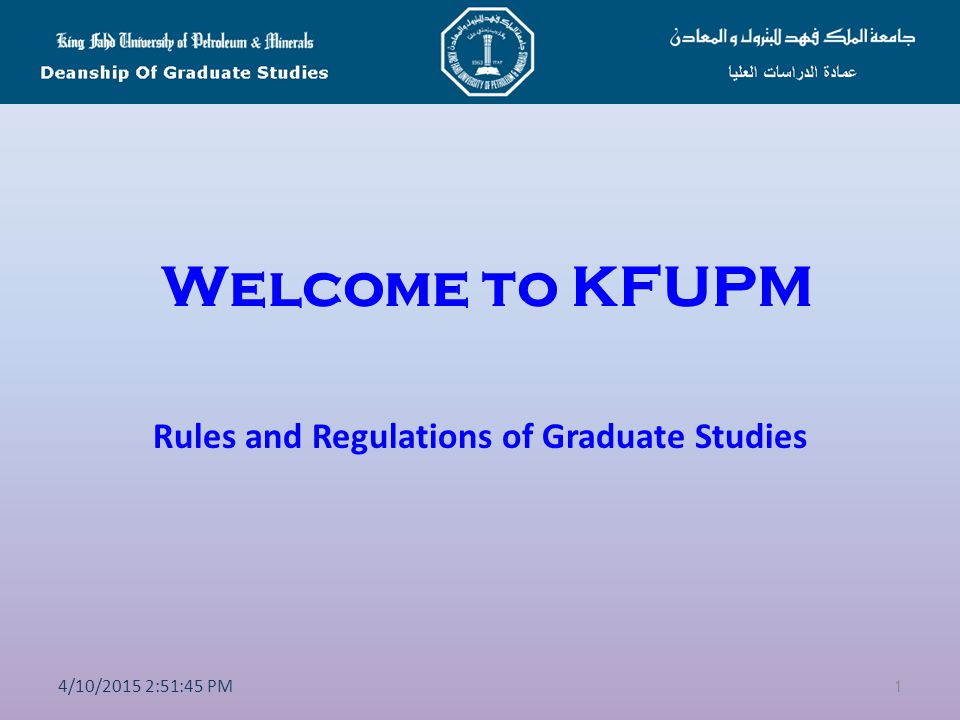 Rules and Regulations of Graduate Studies