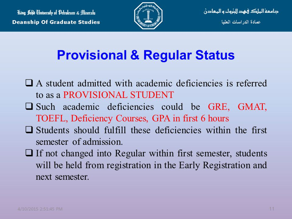 Provisional & Regular Status