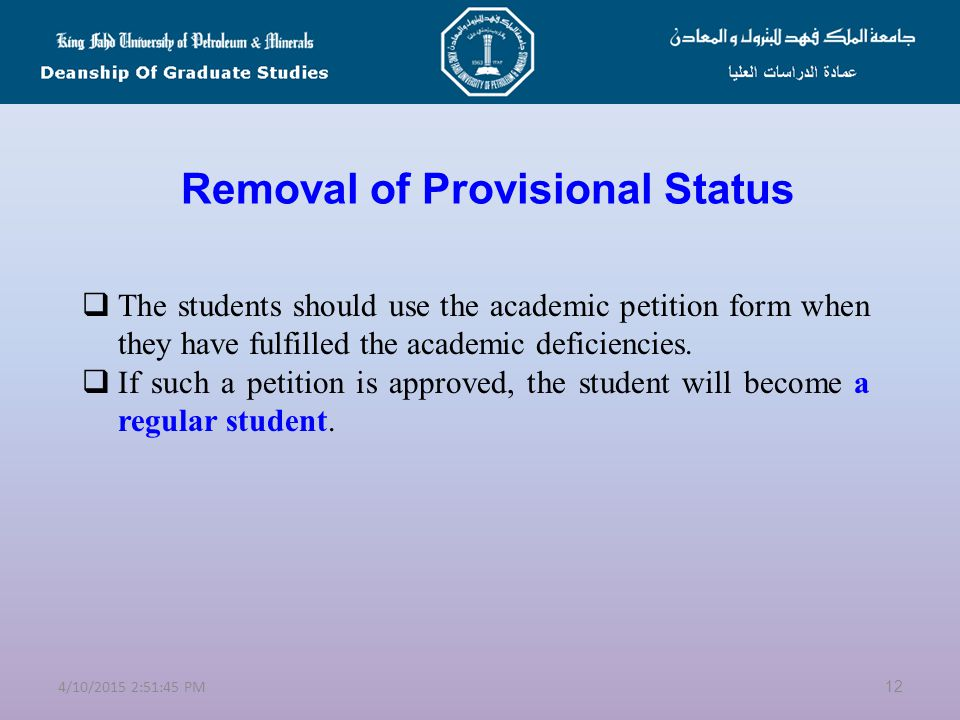 Removal of Provisional Status