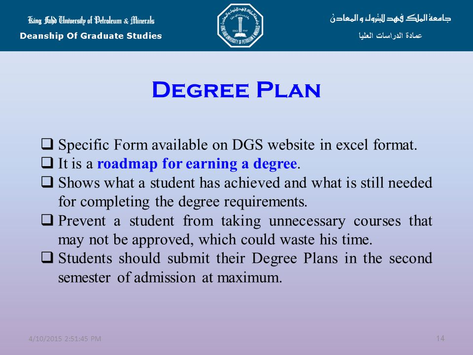 Degree Plan Specific Form available on DGS website in excel format.