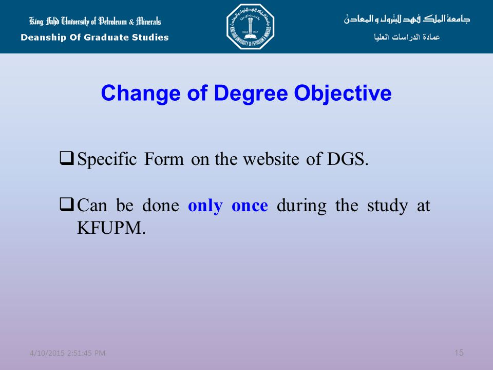 Change of Degree Objective