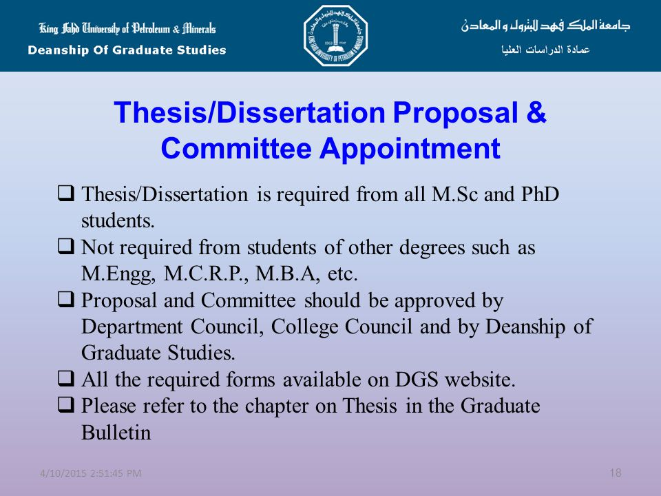 m.sc thesis proposal Agriculture and forestry university (afu)  guidelines for msc thesis 6  agriculture and forestry university (afu) post-graduate program.