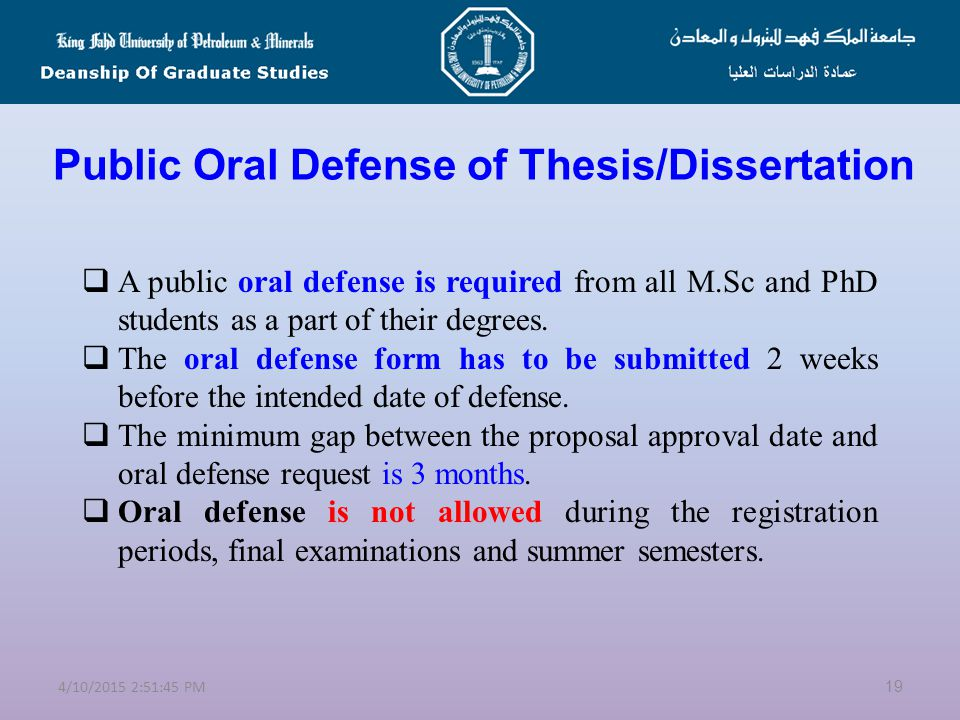 Public Oral Defense of Thesis/Dissertation