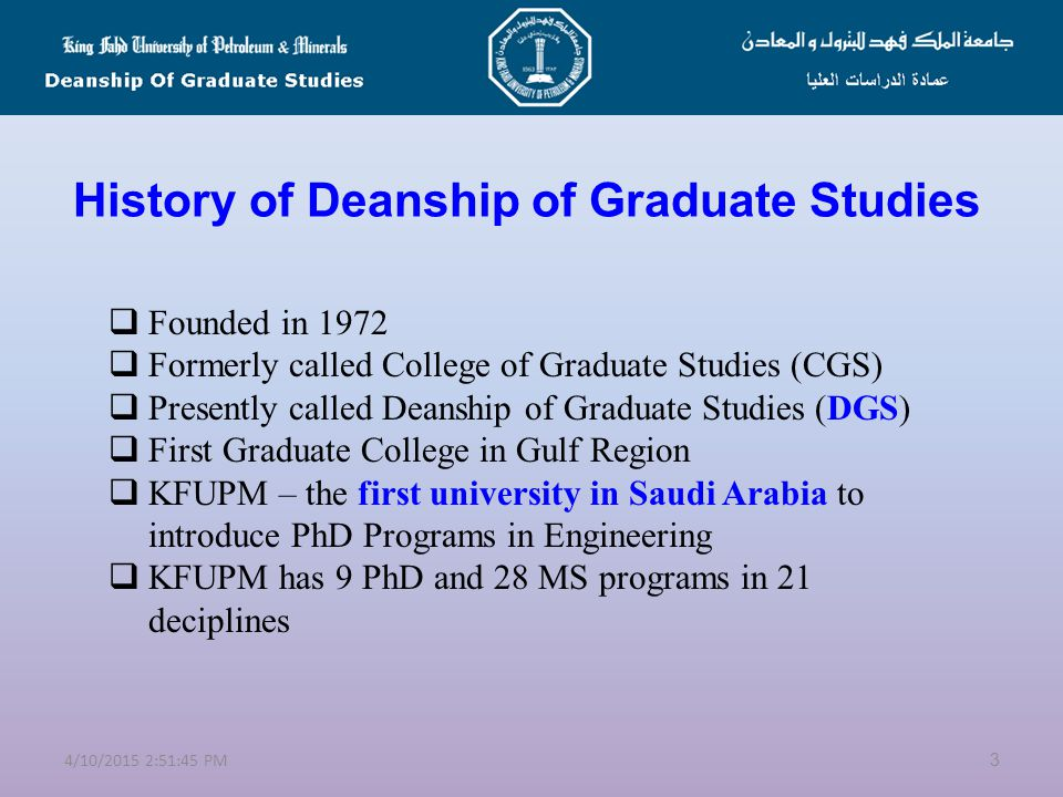 History of Deanship of Graduate Studies