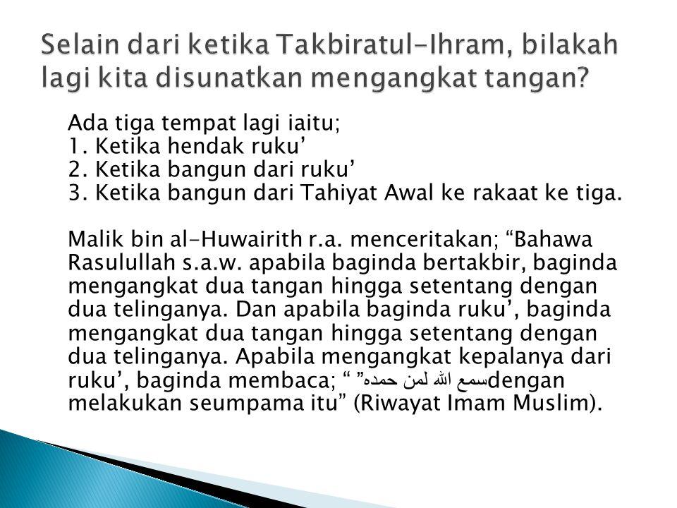 Selain dari ketika Takbiratul-Ihram, bilakah lagi kita disunatkan mengangkat tangan