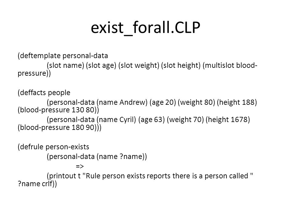 exist_forall.CLP