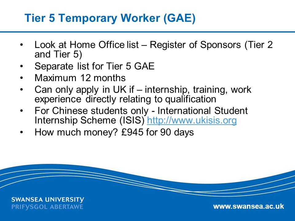 Tier 5 Temporary Worker (GAE)