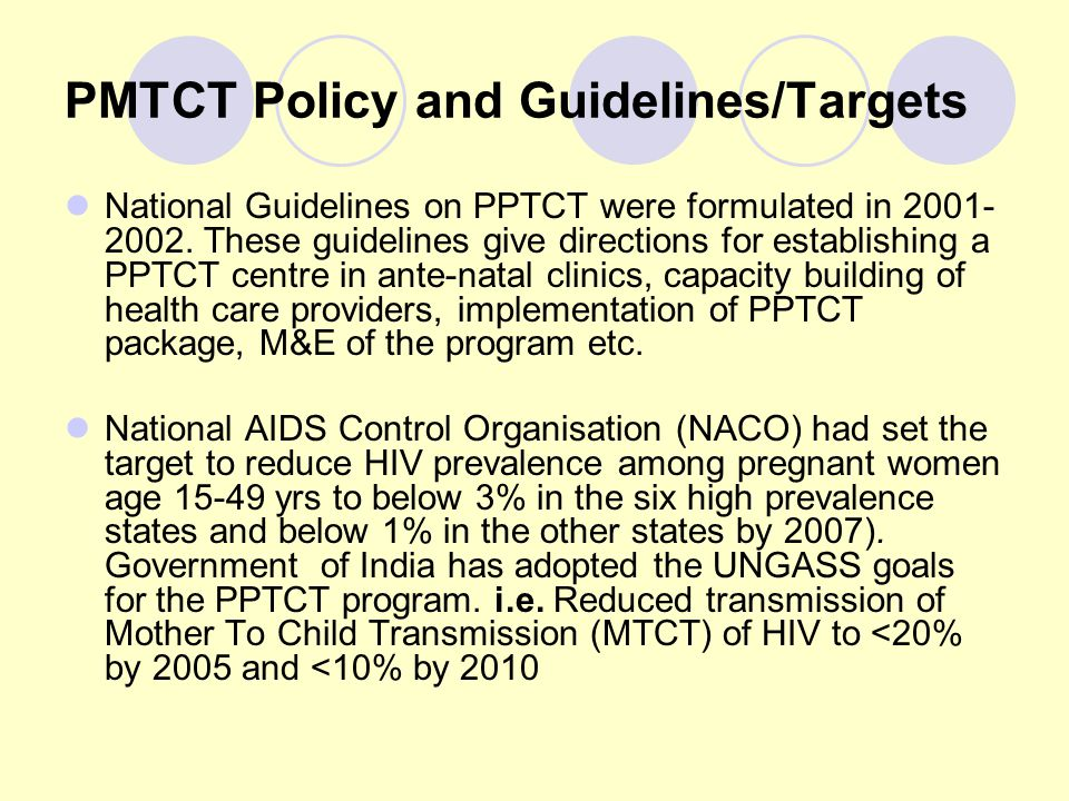 PMTCT Policy and Guidelines/Targets