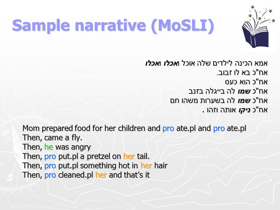 Sample narrative (MoSLI)