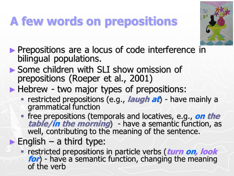 A few words on prepositions