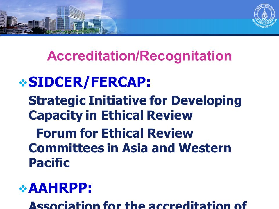 Accreditation/Recognitation