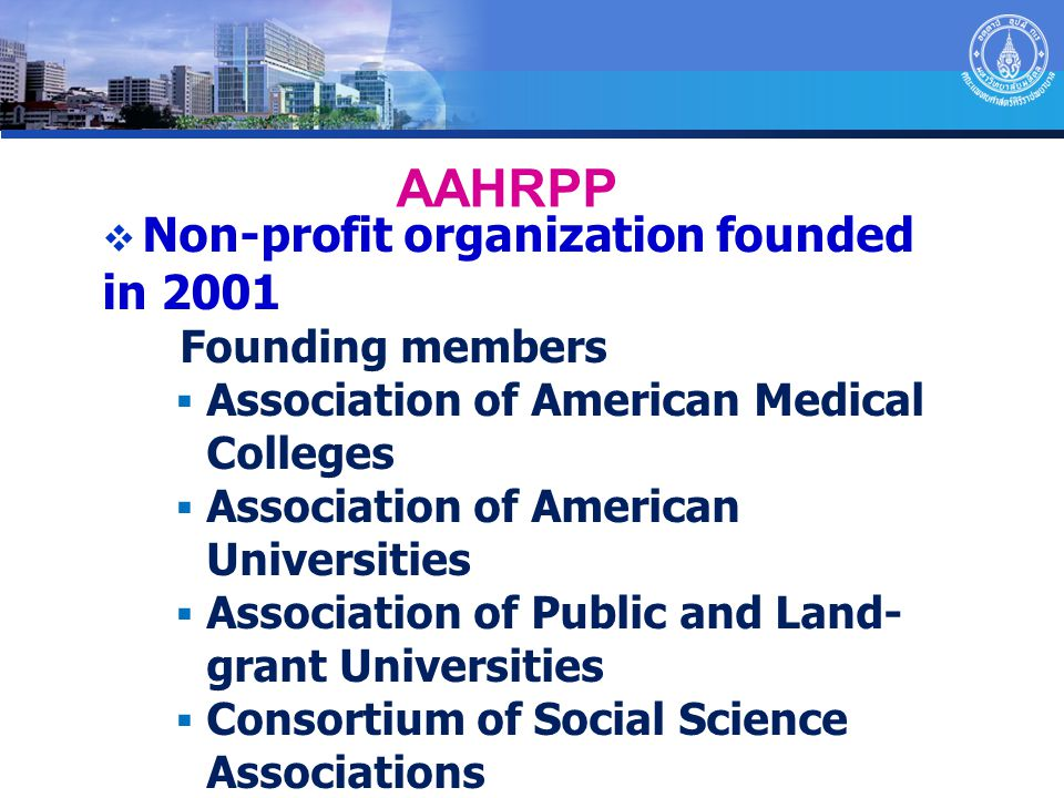 AAHRPP Non-profit organization founded in 2001