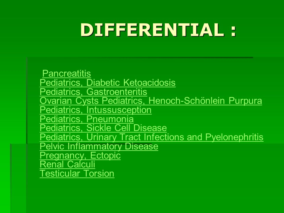 DIFFERENTIAL :