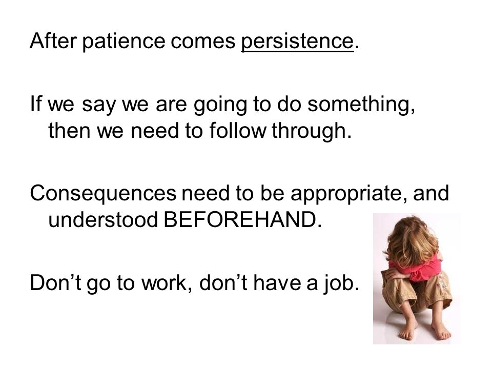 After patience comes persistence.